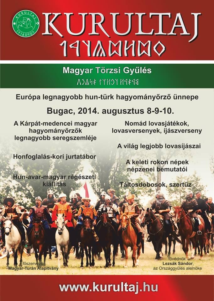 Международен фестивал на номадската култура Курултай 2014