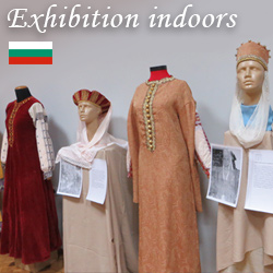 Exhibition indoors